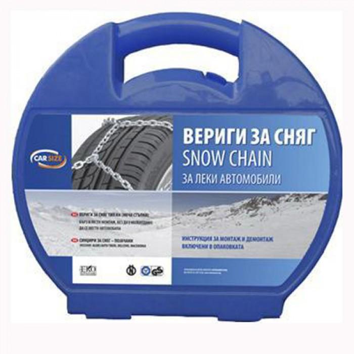 Автомобилни вериги за сняг  12 mm   усилени  tuv/gs /ам100