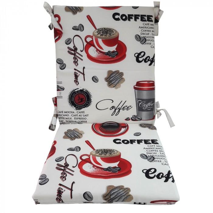 Възглавница за стол с цип 43х90х4см / червено кафе