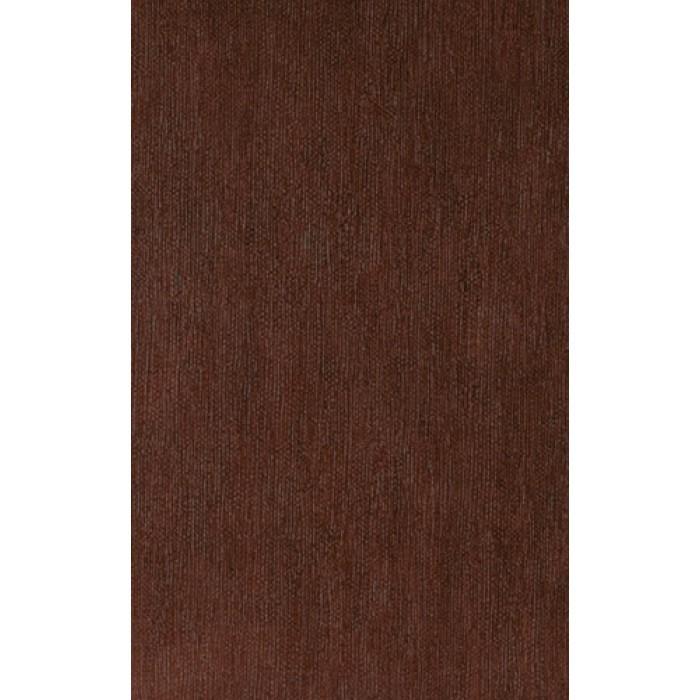 Фаянсови плочки 250 x 400 Царин кафяви