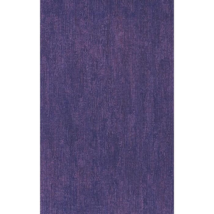 Фаянсови плочки 250 x 400 Царин лилави