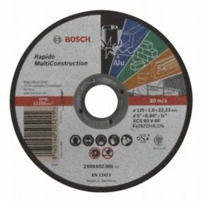 Диск за рязане Bosch Multiconstruction 125x1x22.23 прав