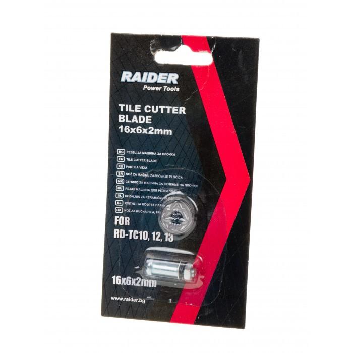 Резец за машина за плочки Raider RD-TC10,12,13 / ø16x6.0x2.0мм