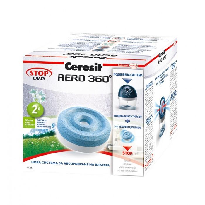 Таблетки за влагоабсорбатор Ceresit Aero 360° пролетно ухание 2х450г