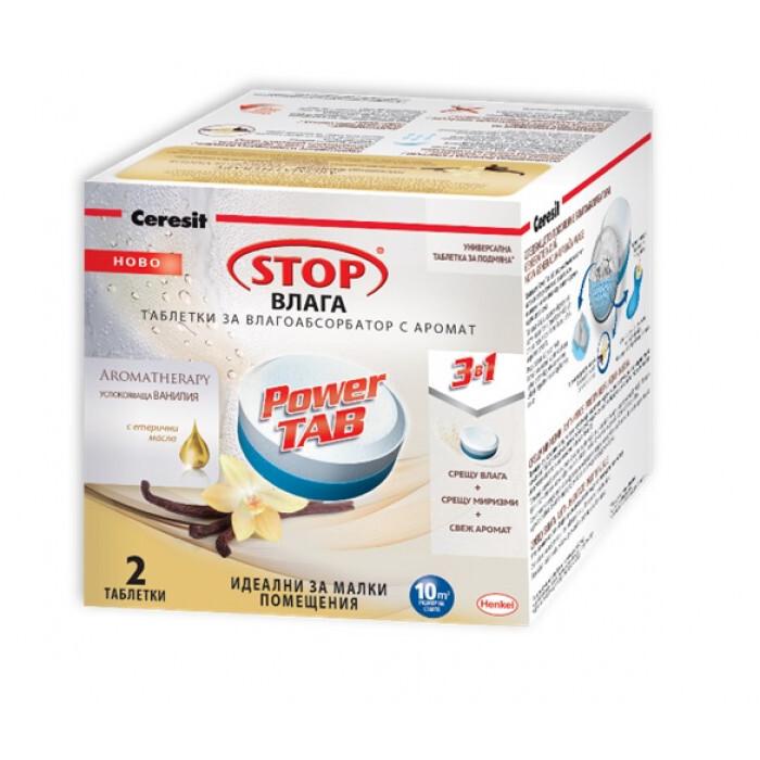 Таблетки за влагоабсорбатор Ceresit Stop Relaxation лавандула 2х300г
