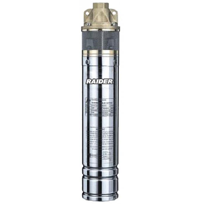 Дълбочинна водна помпа за чиста вода Raider RD-WP41 / 750W