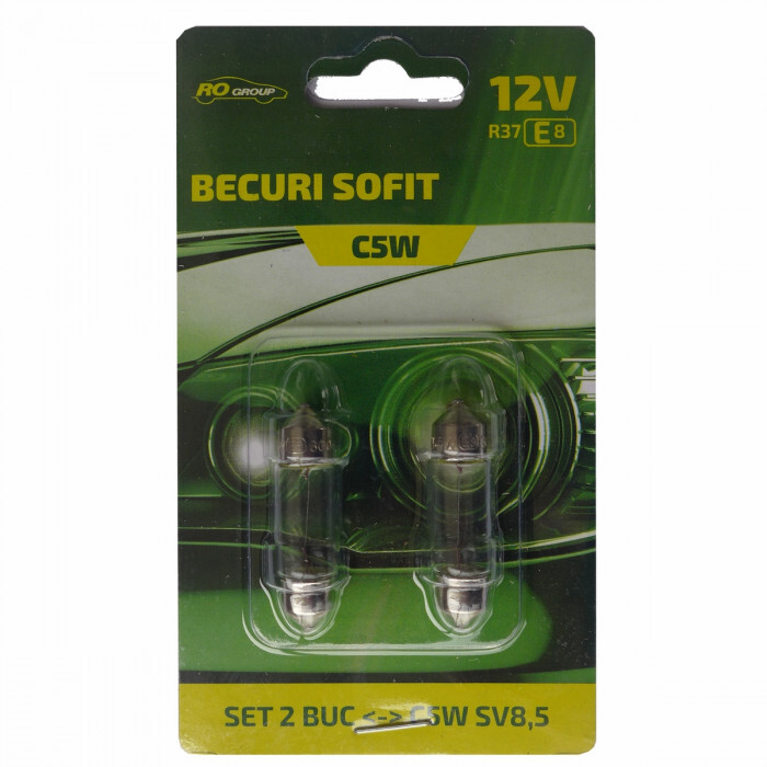 Крушки Sofit SV8.5 комплект 2 броя