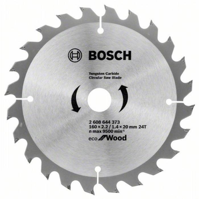 Циркулярен диск за рязане Bosch 160мм 24Т