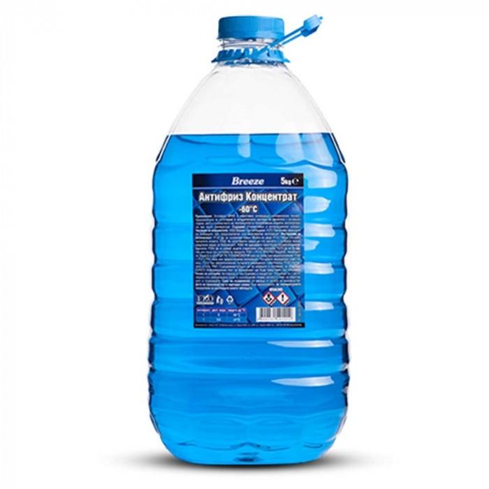 Антифриз концентрат бриз -60°С 5кг син