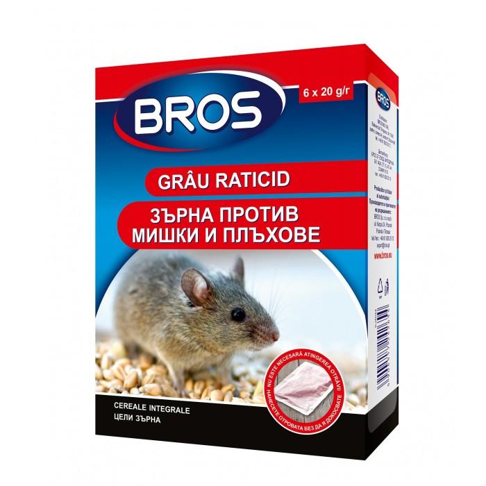 Отрова зърна против мишки и плъхове BROS 120 гр
