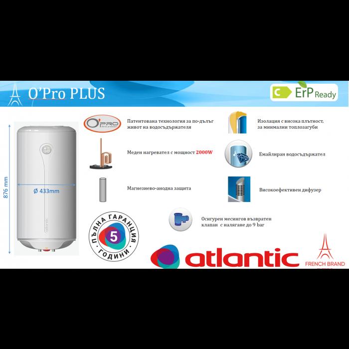 Вертикален бойлер Atlantic O'pro Plus 80 литра / 2.0kW