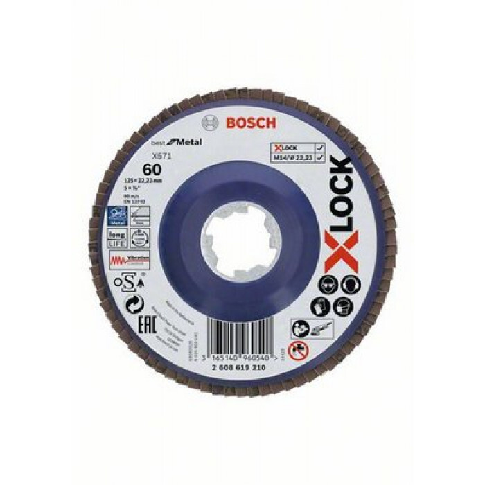 Ламелен прав диск Bosch X-Lock Best for Metal X571 / ø125х22,23mm G60