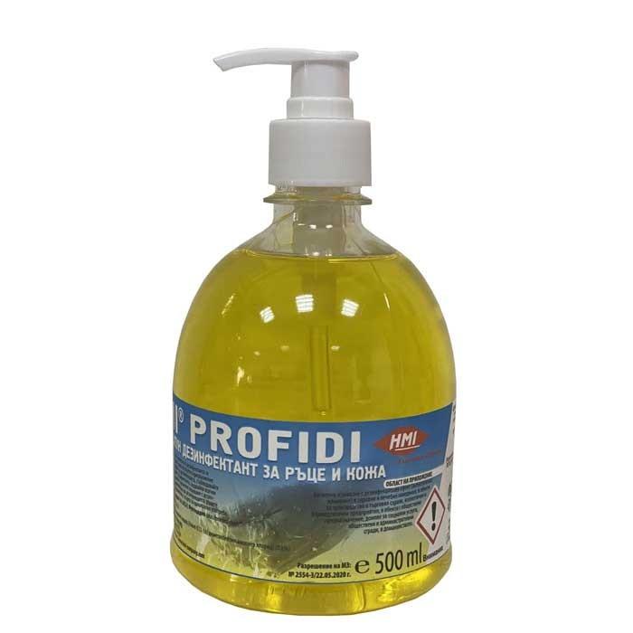 Течен сапун дезинфектант за ръце и кожа Profidi 0,500L