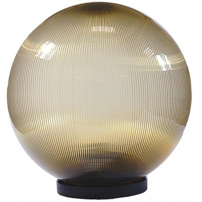 Градинско осветително тяло сфера Lightex RL/PS201/BR фуме призматик Ф200