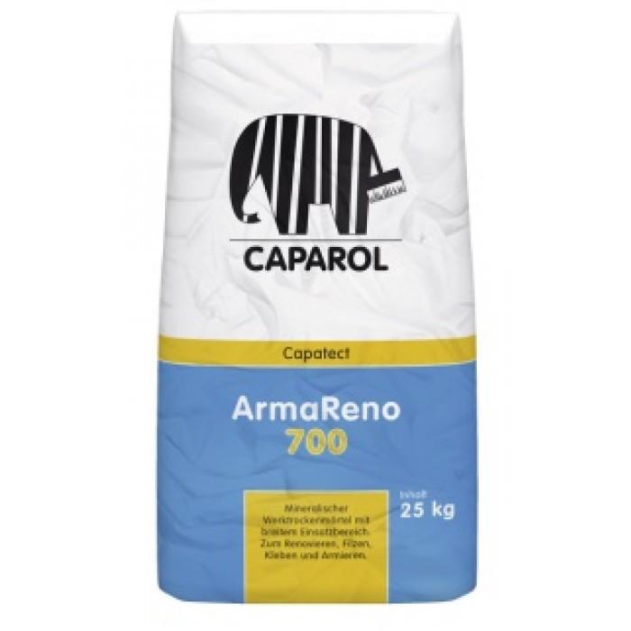 Хоросан Caparol ArmaReno 700 / 25кг