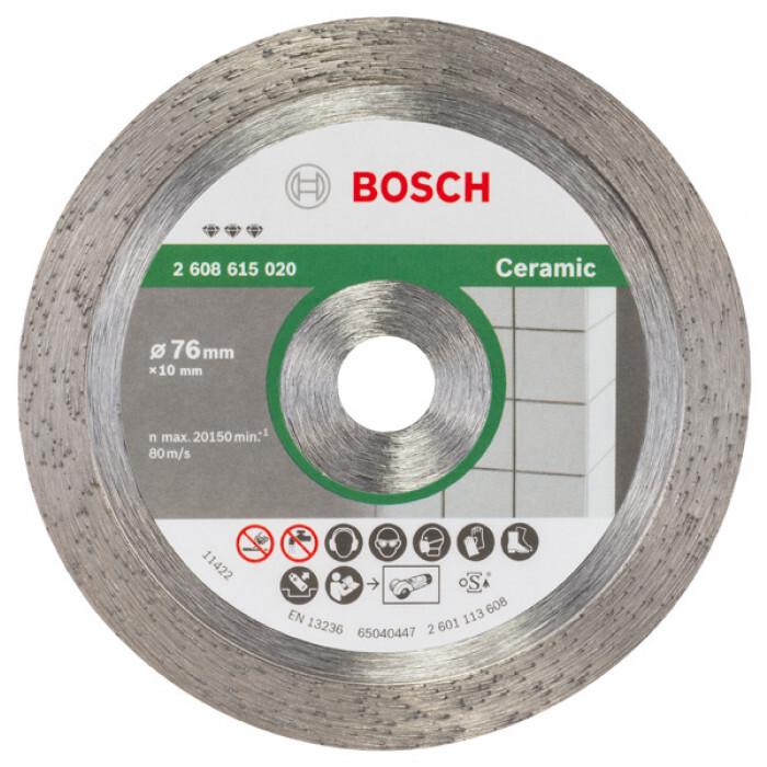 Диамантен диск Bosch Best Ceramic 76х10х1
