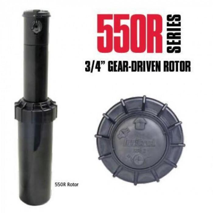 Разпръсквач роторен R550 3-4Ц