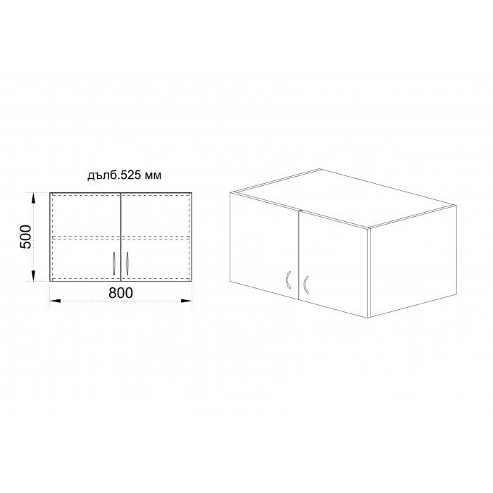 Надстройка за гардероб City 1004 / Венге и Астра