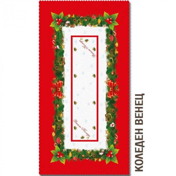 Покривка за маса 35x70 см Коледа