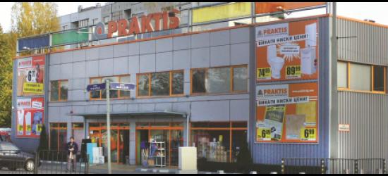PRAKTIS - София 1